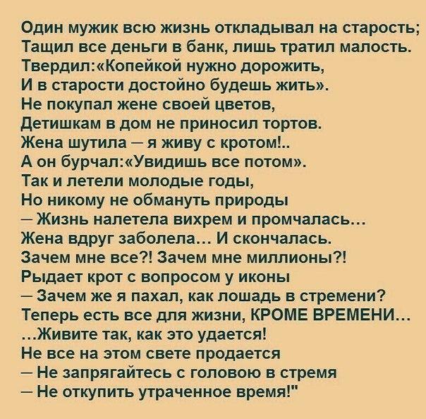 Фото №456253496 со страницы Дмитрия Ершова