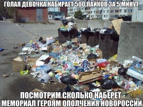 Один российский военный уничтожен 3 апреля в районе Широкино, трое - ранены, - ГУР Минобороны - Цензор.НЕТ 5709