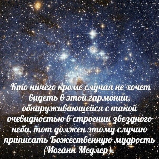Высказывания о Боге - Страница 4 UShEwYEysk8