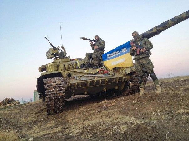 За минувшие сутки боевики 71 раз открывали огонь по позициям сил АТО. Жилые районы вблизи Донецка подвергались минометному обстрелу в течение 9 часов, - штаб - Цензор.НЕТ 3288