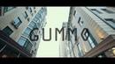 Премьера ! ЭЛЬПАКО x HighTone - GUMMO (HighTone prod.)