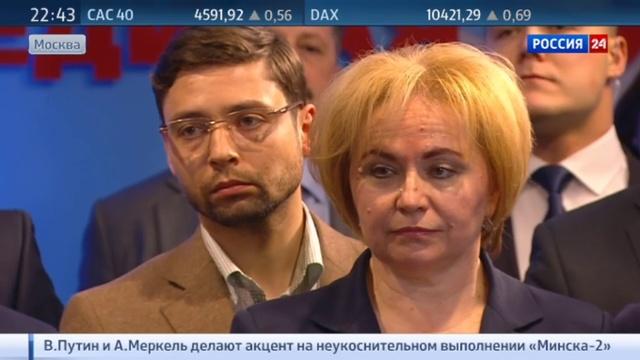 Новости на Россия 24 • Евгений Ревенко поучаствует в праймериз Единой России