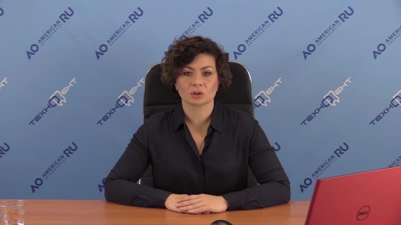 Выбираем брекет систему ЭСТЕТИКА Игнатьева Эмма Юрьевна Ортодонтия