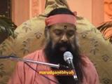 Namostu Ramaya Mantra Sri Ganapati Sachchidananda Swamiji