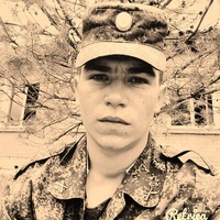 Vadim  Grigoryev