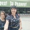 Татьяна Салмова