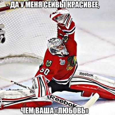 Станислав Бобровский, 7 июня , Новокузнецк, id145495234