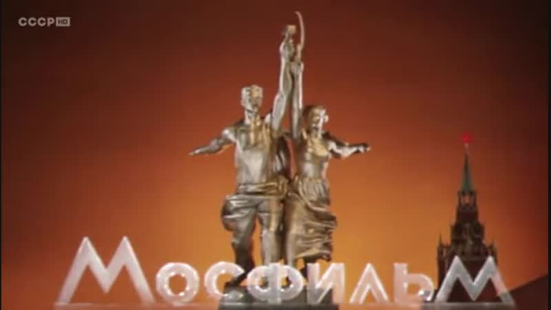 Vlc-chast-16-2018-11-12-20-h-m-s-Film made in Soviet Union (USSR HD)-mos-gardemariny-veca-scscscrp