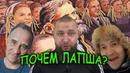 Как Вадим хомячков разводил Личное мнение опять нуждается в денежных средствах 18