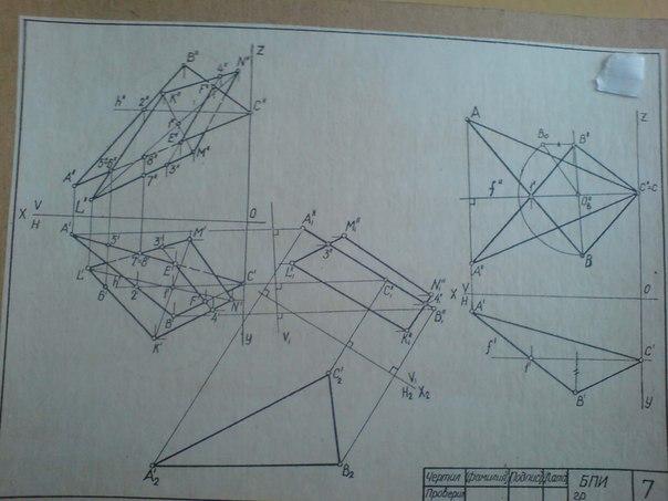 Решебник по геометрии 6 класс шарыгин ерганжиева