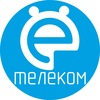 Ё-ТЕЛЕКОМ - YOUR TELECOM (Интернет провайдер)