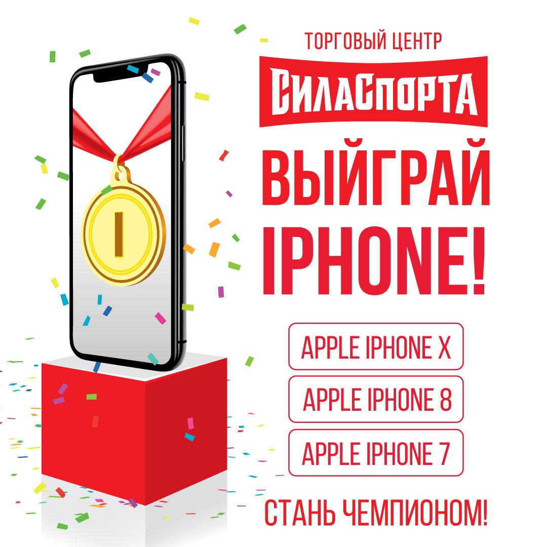 Афиша Самара Мощные Новогодние скидки в ТЦ «Сила спорта»
