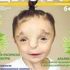 """Журнал """"Детство для любящих родителей"""""""