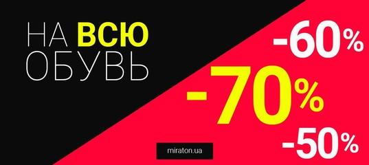 3d8915088 Miraton - обувь и аксессуары | ВКонтакте