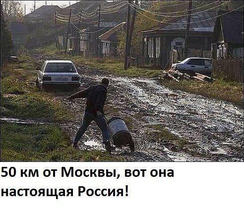 Миллиция нашла сожженный автомобиль убийц мэра Кременчуга - Цензор.НЕТ 9858
