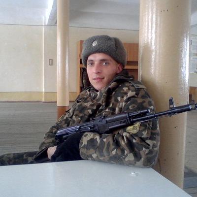 Едик Ващук, 2 февраля 1988, Бураево, id176380557