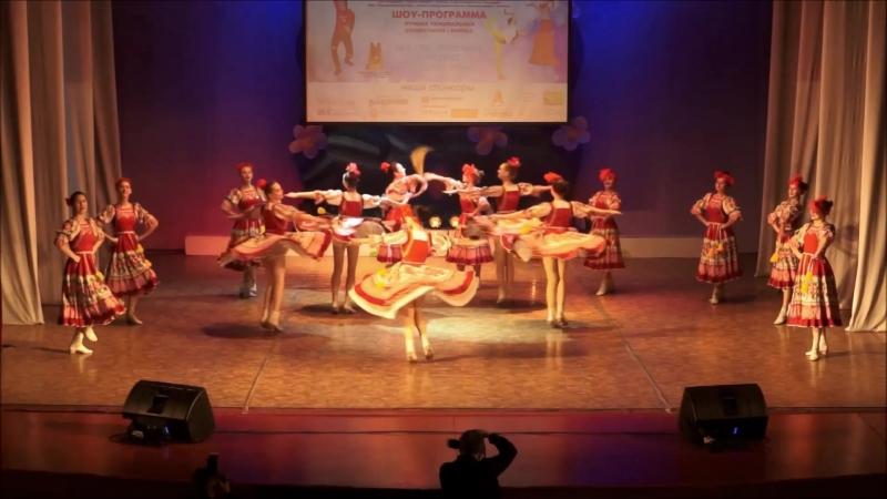 Детский образцовый коллектив Алтая хореографический ансамбль «Росинка» - «В огороде во саду ли»