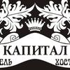 Evgenia Kapital