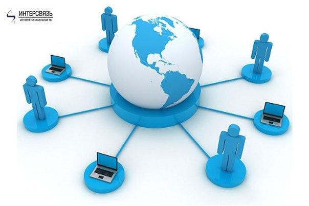 Компания Интерсвязь - Онлайн оплата услуг