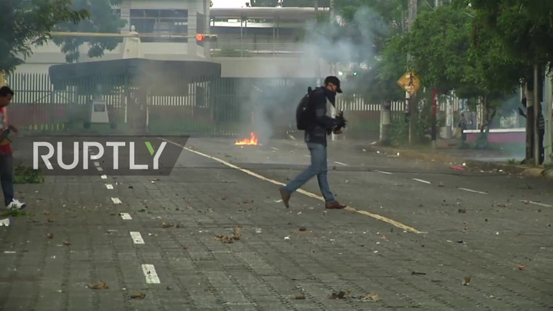 Nicaragua: Anti-government protests in Managua turn violent