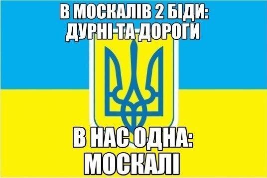 Кэмерон - Путину: Россия должна взять ответственность за конфликт на Донбассе - Цензор.НЕТ 3289