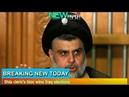 Breaking News - Shia cleric's bloc wins Iraq elections