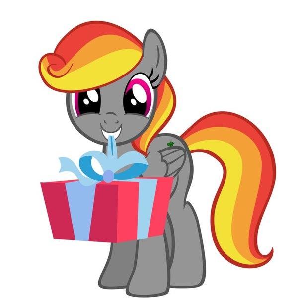 Пони с подарком фото 379