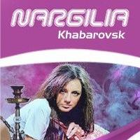Логотип Nargilia Khabarovsk / Кальяны в Хабаровске