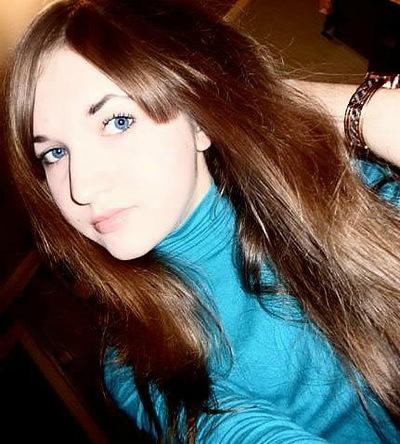 Анна Степанова, 23 января 1998, Харьков, id162962341
