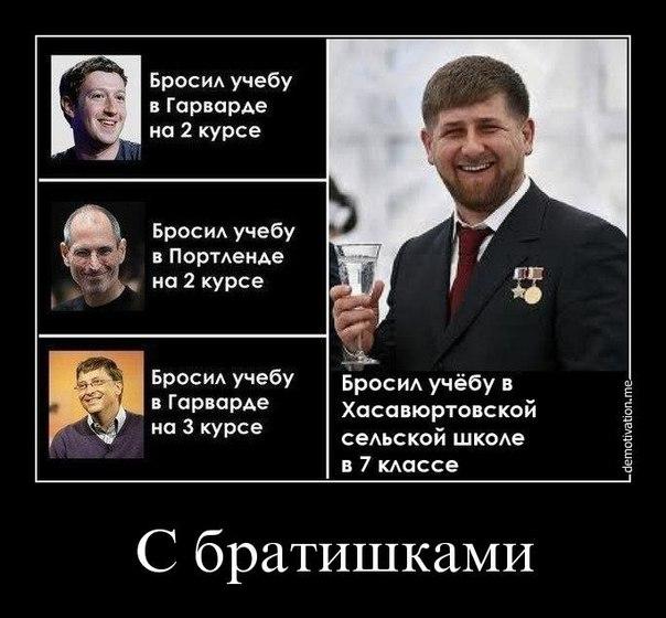 Мое время прошло. Нужно найти другого человека на пост главы Чечни, - Кадыров - Цензор.НЕТ 7481