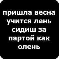 Марина Насирова, 9 июня , Санкт-Петербург, id159571620