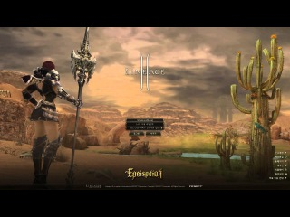 Lineage II Epeisodion updated login screen