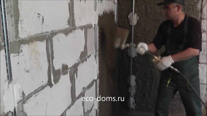 Хоппер ковш штукатурка стен и торкретирование стен. Штукатурная станция.