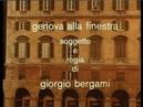 Genova alla finestra, 1977 di Giorgio Bergami