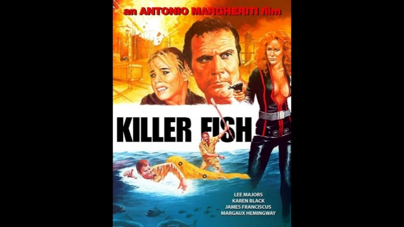 Рыба-убийца Killer Fish, 1979 Михалёв,1080