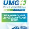 Медицинский центр UMG+, Новосибирск