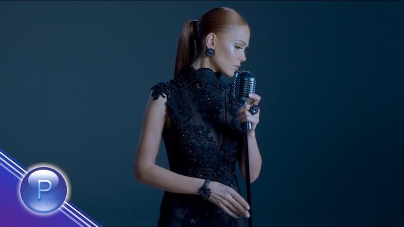 MAGDA ft. DESI SLAVA - CHAKAH TE / Магда ft. Деси Слава - Чаках те, 2019