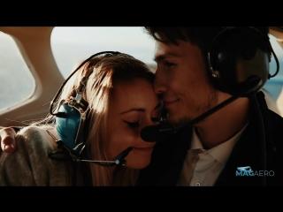 Поздравление с годовщиной в самолете MAGaero