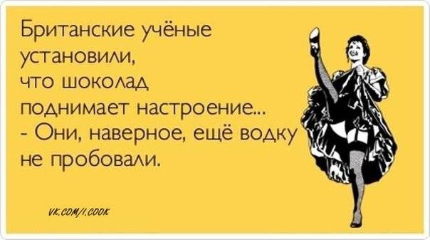 http://cs14107.vk.me/c607223/v607223659/7eff/OQzDDXQeOb4.jpg