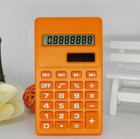 Калькулятор за 142 - 153
