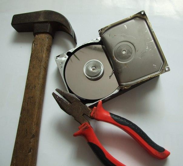 Как полностью стереть информацию с жёсткого диска