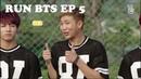 Озвучка Zanjani RUN BTS 5 Эпизод Футбольное поле
