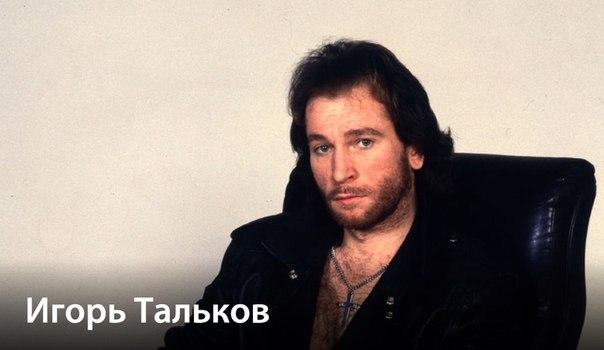 Фото №340784583 со страницы Максима Сафронова
