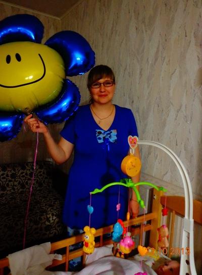 Алена Клевакина, 22 июля , Екатеринбург, id58303851
