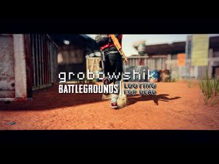 REC🔴PUBG | Grobowshik | FPP шкварчилово 2