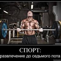 ВадимСавчин