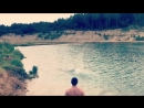 Крутое место тёплая вода 💦