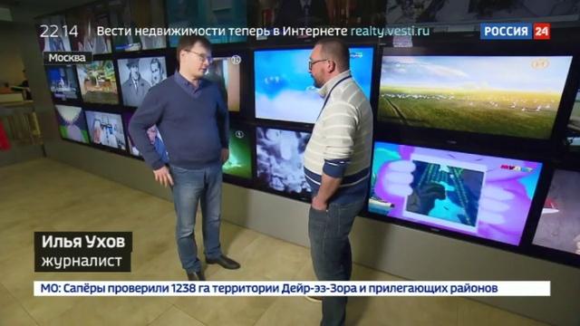 Новости на Россия 24 В Госдепе организовали фабрику троллей для дискредитации российских СМИ