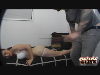 Big Brother Leg Ass Caning