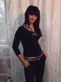 Виктория Обгольц, 18 марта , Петропавловск-Камчатский, id183497465